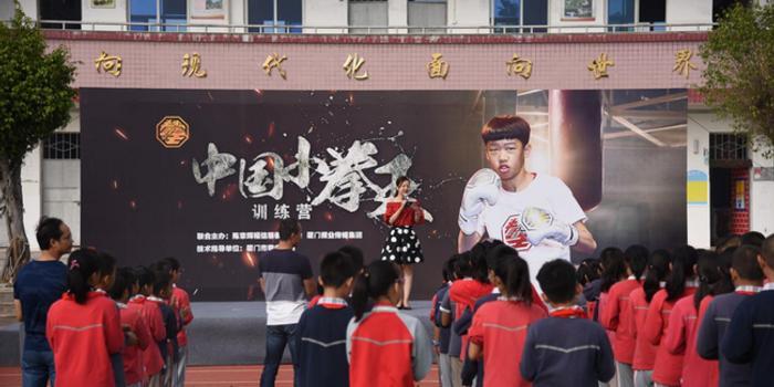 中国小拳王训练营启动 助推青少年拳击发展传递精神