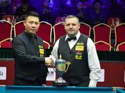 中式台球世锦赛郑宇伯21-19梅林 夺得男子组冠军