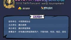 """芈氏飞刀怎么破?TWT吸睛对决""""辜霸""""蛮力解锁"""