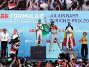 FE苏黎世站:奥迪车队迪格拉西夺冠