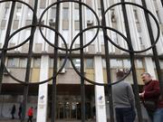 俄罗斯遭世界反兴奋剂机构四年禁赛 包括奥运会