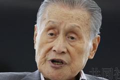 """东京奥组委主席:IOC的负担""""不可能完全为零"""""""