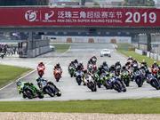 泛珠夏季赛速度英雄Race4 李郑鹏实现四连冠