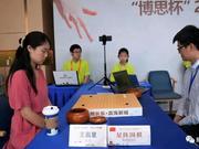 """胡耀宇:星阵小心人类的""""小芈飞刀"""" 王晨星惜败"""