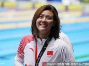 2018中国游泳请记住这四个名字 刘湘还需更进一步