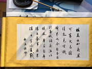 第三届商界棋王英雄帖发布 于云子棋院巅峰对决