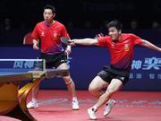 八年后国乒再夺总决赛男双 日本新生代又出强人