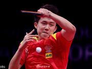 """王楚钦首次打进白金赛决赛谦称是""""超水平发挥"""""""