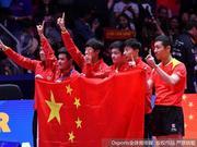 世乒赛团体赛男女双夺冠 国乒走出后刘国梁时代