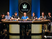 传奇扑克巡回赛13天12场赛事 最棒的参赛体验