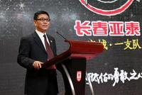 亚泰董事长刘玉明因病逝世 国安官微哀悼送别