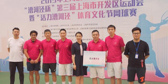 2019上海城市业余联赛网球赛开战 25队160余人参赛