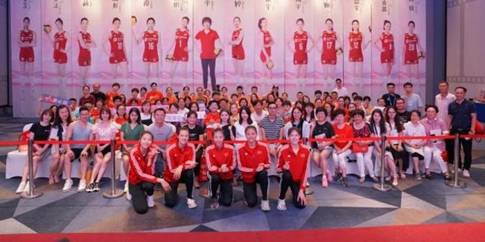 中國女排粉絲見面會在北侖舉行 姑娘們人氣爆棚