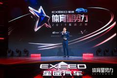 仲满期待中国击剑奥运拿2金 张培萌解读新角色