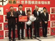 中国围棋队新春开局好 爱好者众多前景广阔