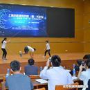 分享項目發展經驗 上海跳繩特色校(園)長論壇舉行