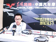 访东风汽车品牌传播总监李威:支持中国汽摩运动