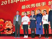 花开正好:2018年中国女子围棋甲级联赛昆明落幕