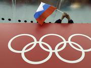 俄罗斯不仅被禁赛 主办和申请主办大赛权利也被禁