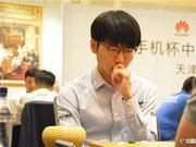 申真谞:爱吃北京烤鸭和火锅 最想赢柯洁和朴廷桓