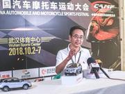 专访武汉体育中心董事长王旗华:打造百年街道赛事