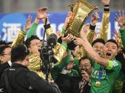 国安捧杯梦回2003 中赫入主两年国安精神回归了