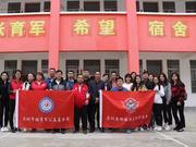 心系慈善!五超冠军深圳铁狼赴广西开展公益活动