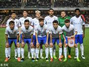 鲁媒:足协杯改革让鲁能更有机会夺回失去的奖杯