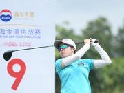 珠海金湾挑战赛次轮日本选手领先 张维维杜墨含T2