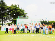 华夏源迈阅青少年公开赛第三站 张允哲银涛夺冠
