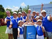 2019PGA青少年联赛中国总决赛保利全明星梦之队登顶