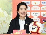 女足名宿如今成申花新闻官 身兼多职还解说世界杯