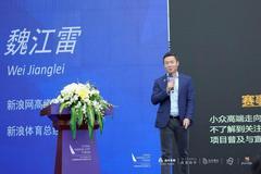 魏江雷:打造帆船IP新思路 中国帆船产业未来可期