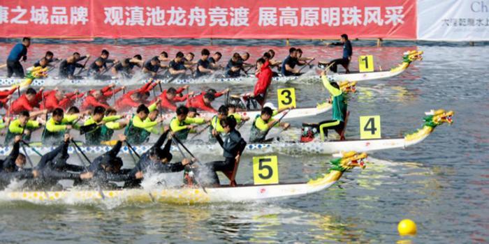 龙舟划进奥运会还有多远? 让民俗进奥运任重道远