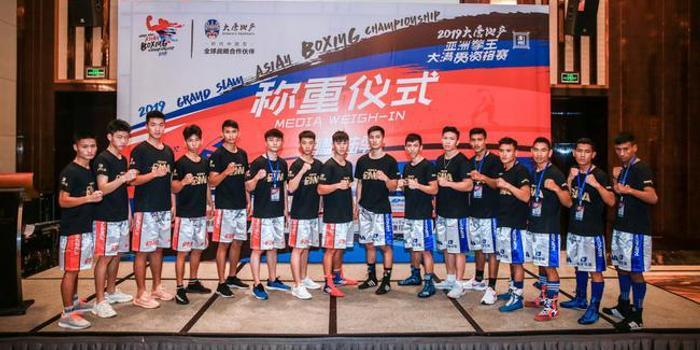 亚洲拳王大满贯漳州站将打响 16名拳手集体亮相