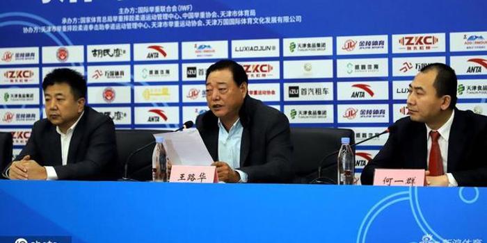 天津举重世界杯总奖金超230万元 创历届大赛之最