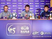 何塞:获胜才有更多锻炼机会 想赢天津并不容易