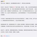 """林丹:20年國家隊說再見很難 成""""中國丹""""興奮自豪"""