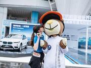 创激动人心品牌体验 BMW新能源家族领跑成都双遗马