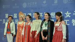吴清源杯世界女棋手相聚 围棋在欧美开花结果