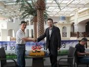高尔夫围棋双项团体对抗首日 北京2-0领先山东