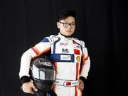 F4新人荆泽峰:继续追逐自己的赛车梦