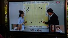 吴清源杯女子赛央视直播 人机判断天壤之别