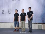 绝艺:站在巨人肩膀上 未来还会坚持围棋AI研发