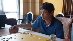 """罗建元:望更多职业参赛 AI是竞技围棋""""悲哀"""""""