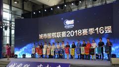 城围联八强前瞻:宁波VS柳州 银河战舰能否过关?