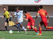 金山杯-中国U15黄队2-5不敌欧塞尔 将争夺第五名