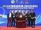 中国帆船联赛潍坊滨海站10月开赛 百余名高手参与