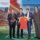 中國足協中國之隊續約德國馬牌輪胎 雙方延續合作