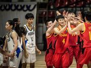 U18女篮亚锦赛-中国进决赛 将与日本队争冠军